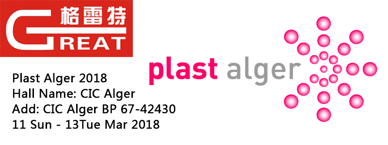 GREAT - Plast alger 2018