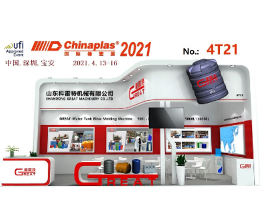 GREAT-machinery-attend-chinaplas-2021